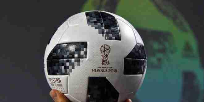 telstar 18 pallone mondiali russia 2018 adidas