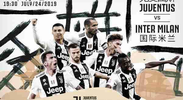 pronostico, international champions cup, juventus, inter